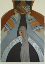 """Una Oferta"" 1983 Serigraph by Amado Maurillo Pena Jr"