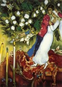 """""""Les Trois Cierges"""" Plate-Signed Lithograph by Marc Chagall"""