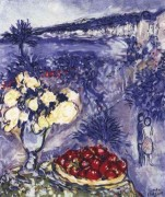 """""""Fruit et Fleurs Devant la Mer"""" Estate-Signed Lithograph by Marc Chagall"""