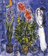 """""""Les Maries"""" Plate-Signed Lithograph by Marc Chagall"""