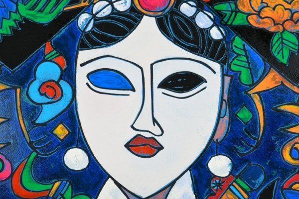 """The Empress"" 1992"